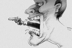 Самое страшное оружие человечества