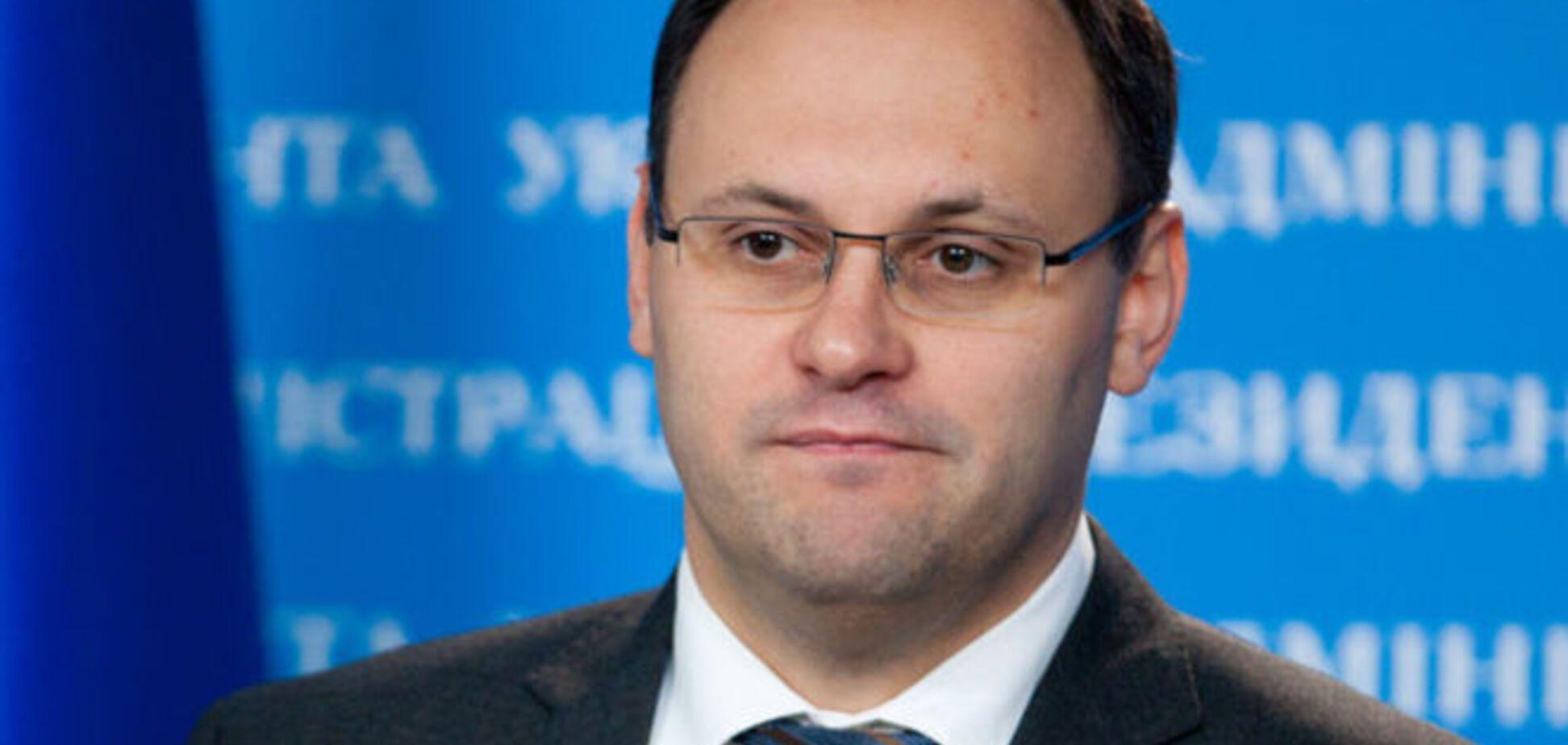 МВС розслідує розкрадання держкоштів чиновниками Держінвестпроекту