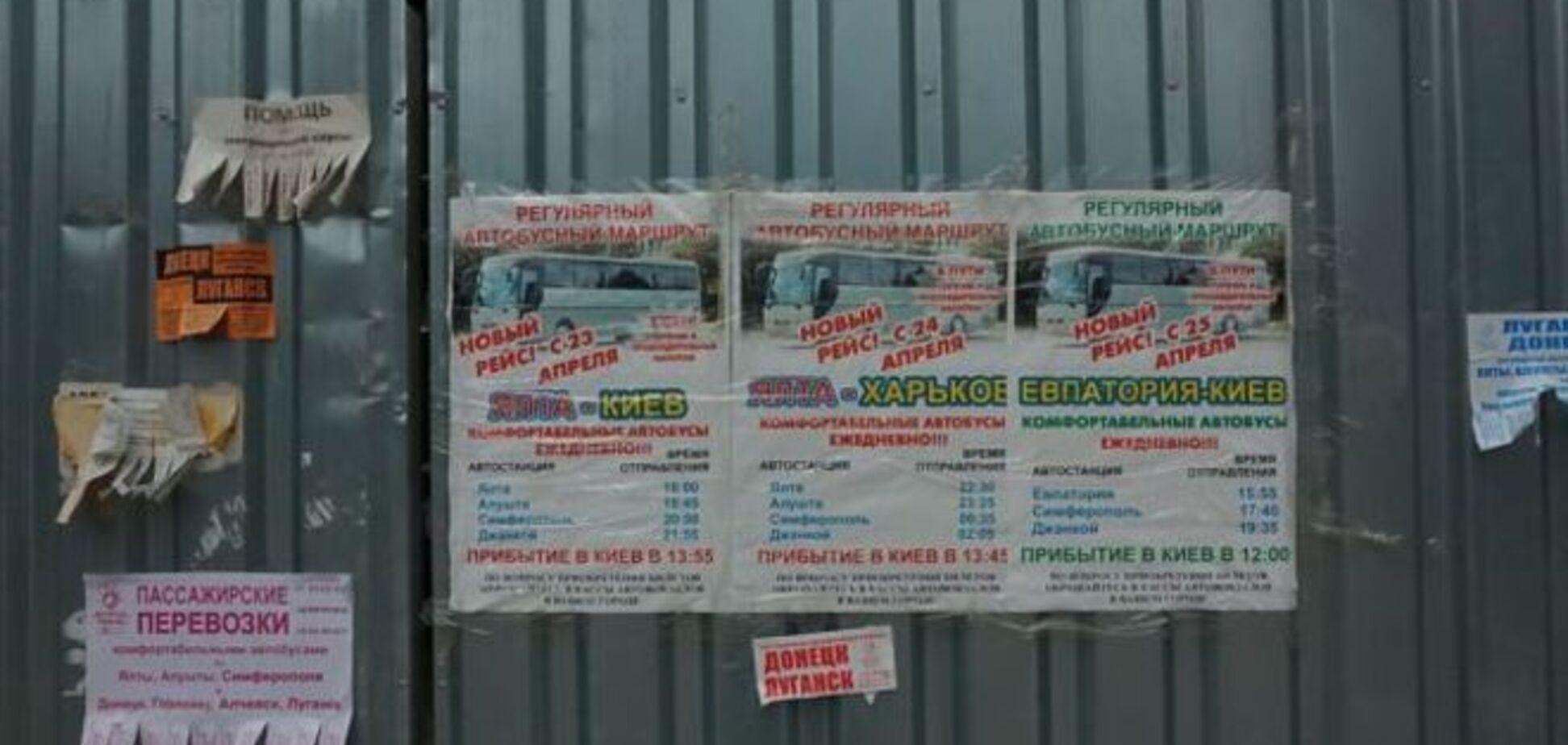 В Украину сквозь тернии: как крымчане добираются на материк рейсами, которых нет