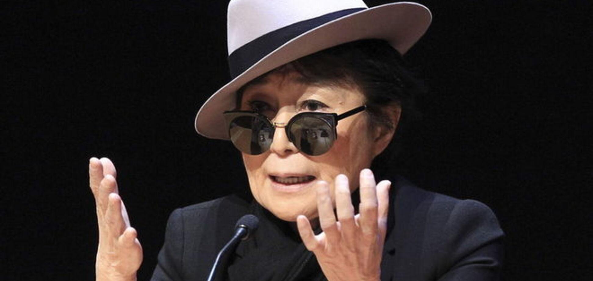 Йоко Оно зізналася у стосунках з Хілларі Клінтон