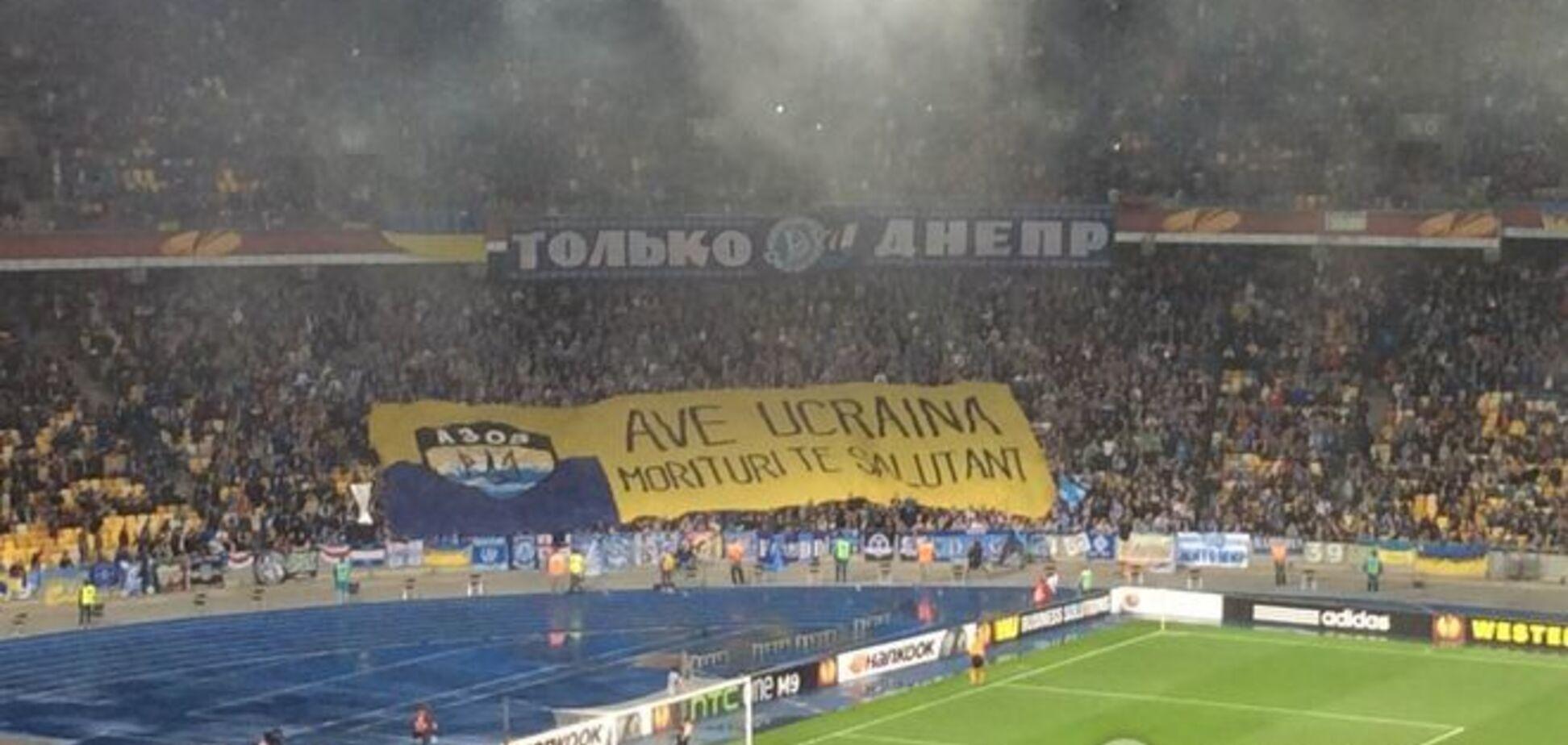 'Ті, що йдуть на смерть, вітають тебе': вболівальники ефектно підтримали 'Дніпро'