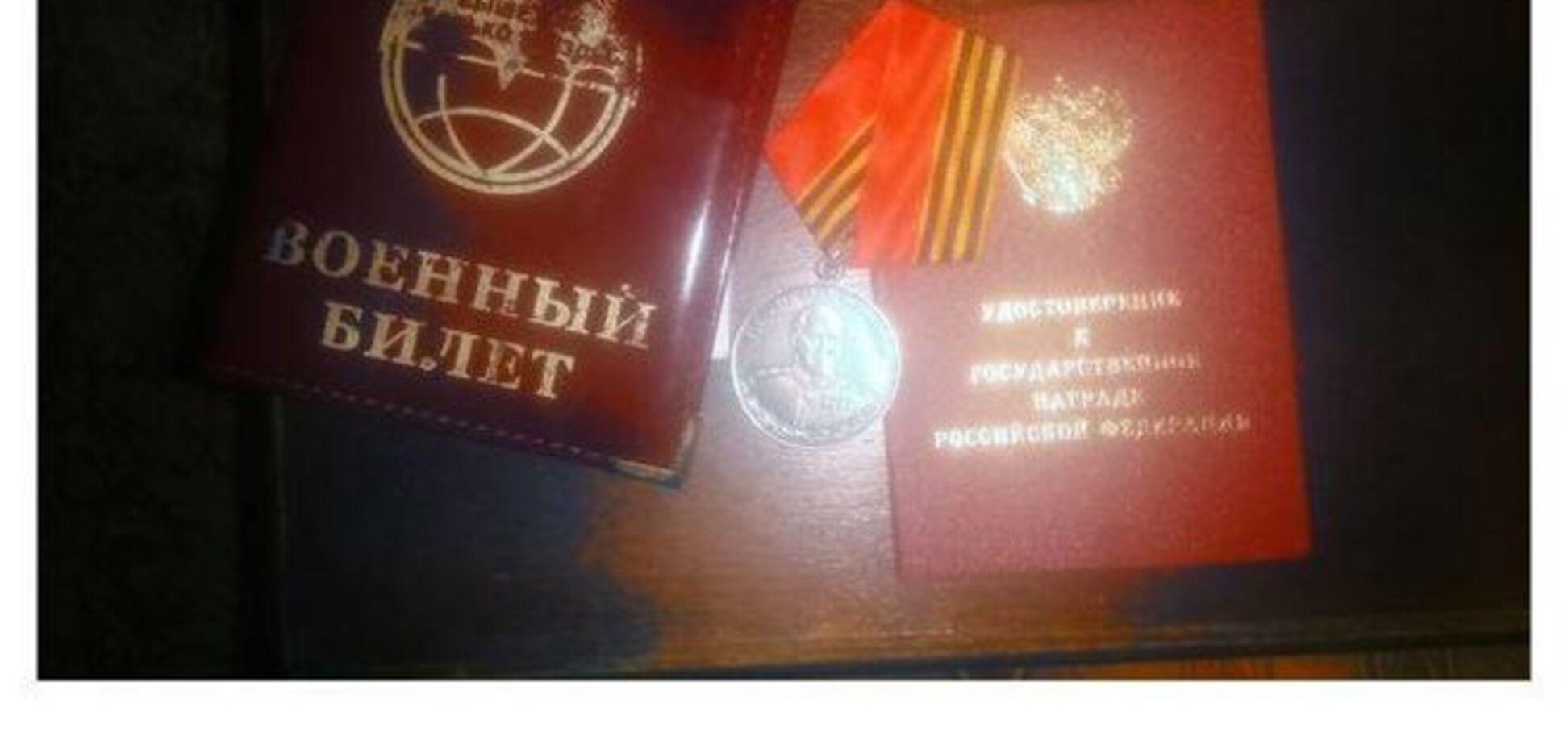 Росіяни хваляться в мережі нагородами від Путіна за 'відрядження' на Донбас
