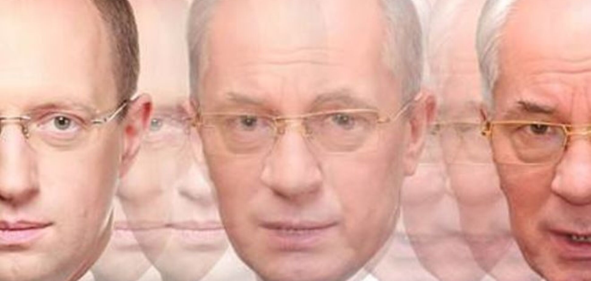 Яценюка від Азарова відрізняє тільки одна обставина - журналіст
