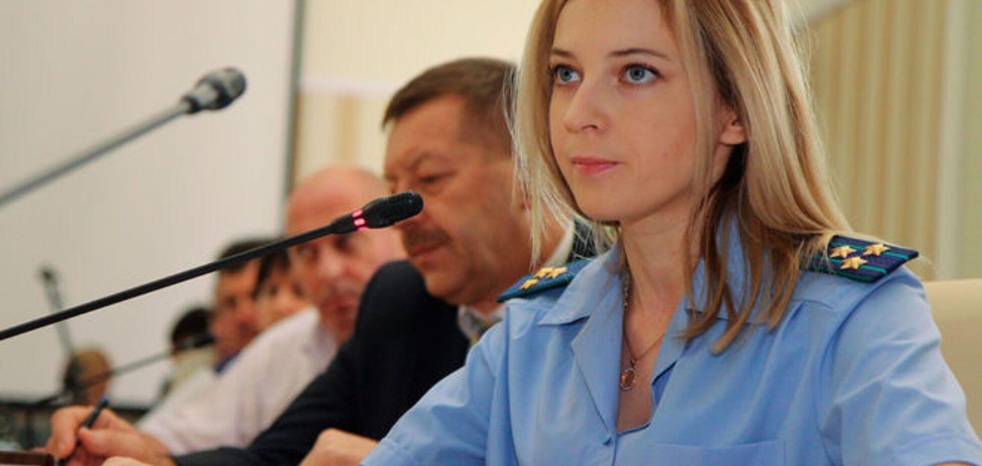 Суровая прокурор-'няша' решила посадить майдановца на 4 года