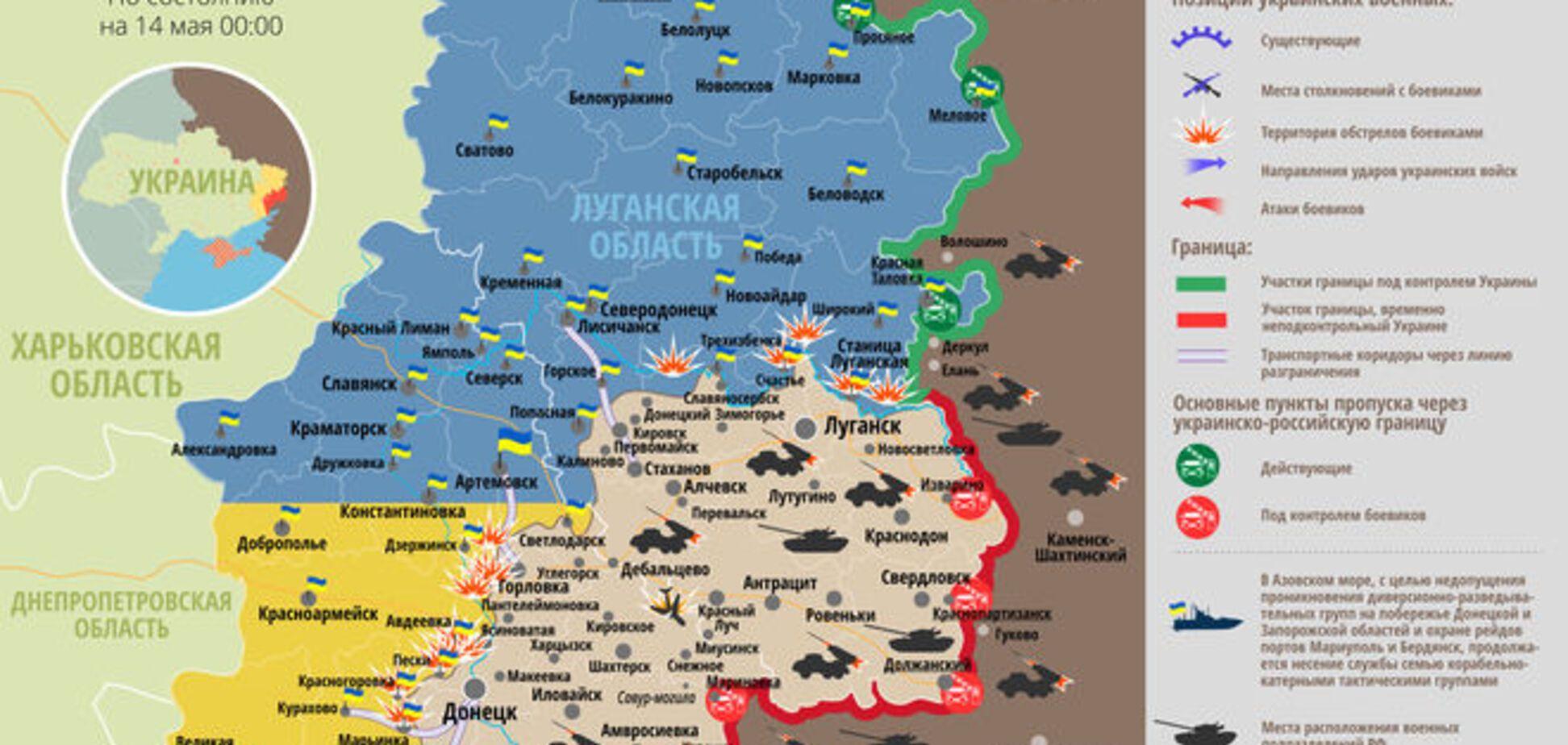 Терористи розпалюють бойові дії на Донбасі: мапа АТО