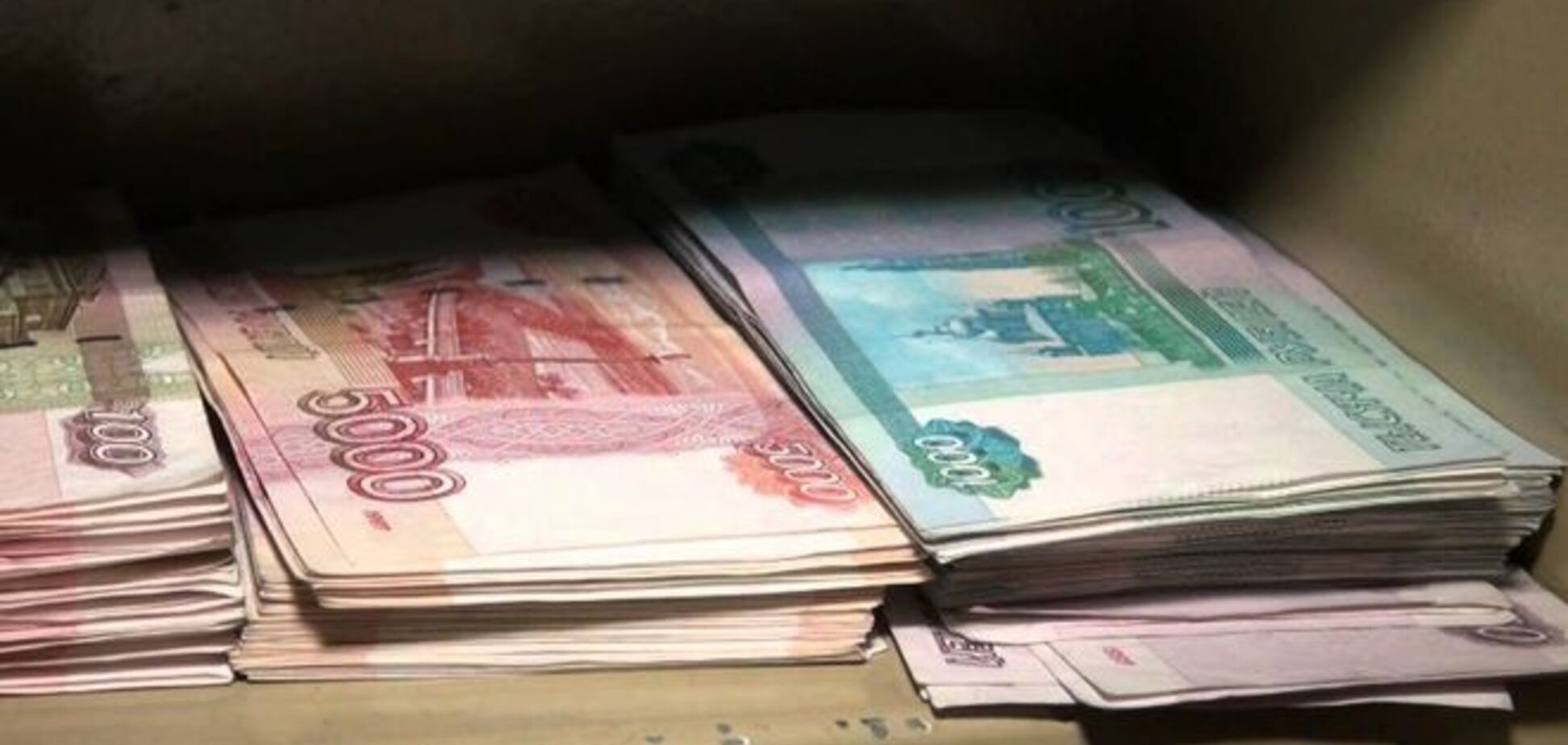 Терористи 'ДНР' видали бюджетникам зарплату недійсними рублями