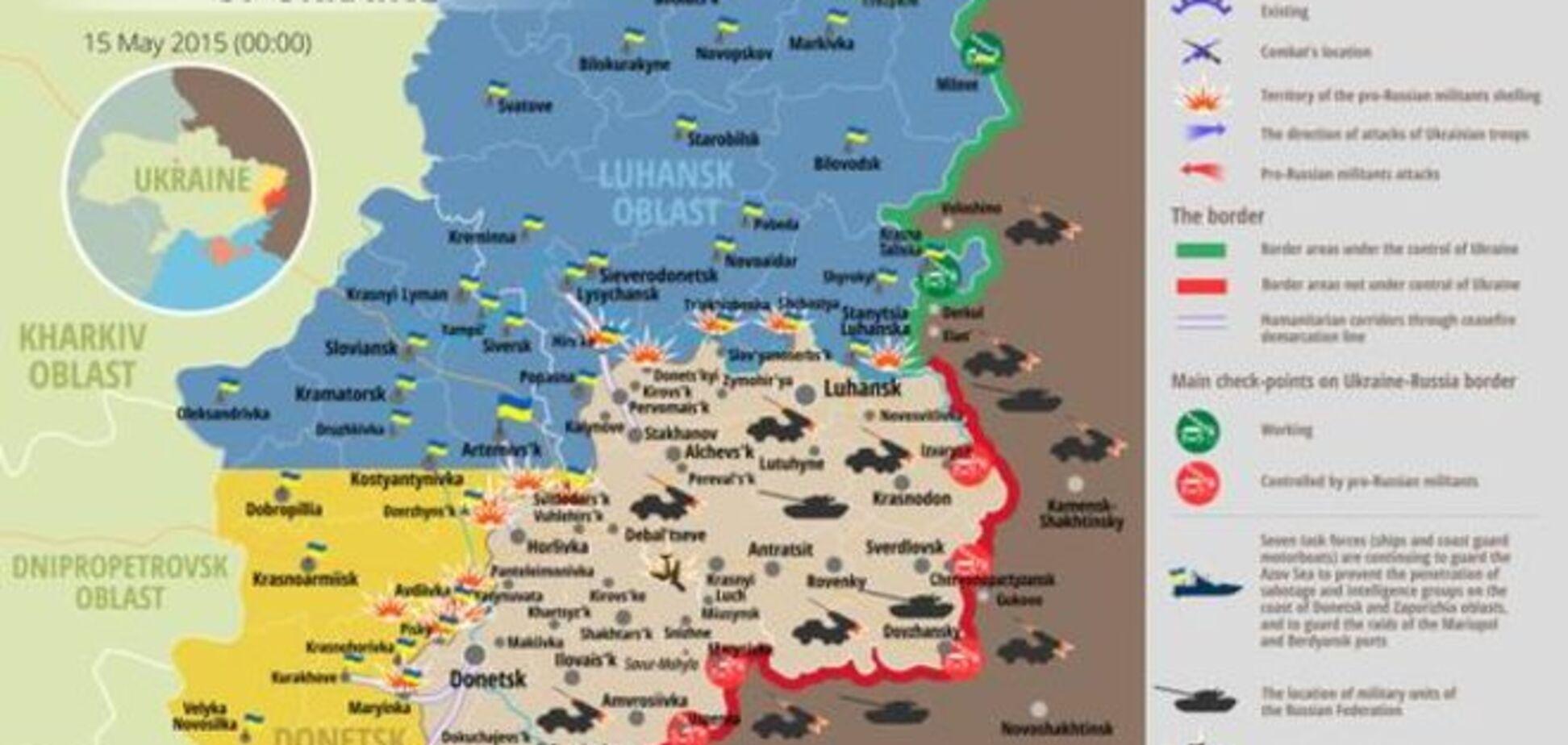 Террористы расширили географию боевых действий: карта АТО