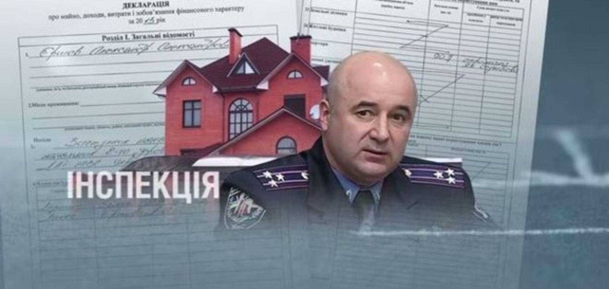 Начальник ДАІ ховає триповерховий особняк і машини: журналісти спіймали чиновника на брехні у декларації