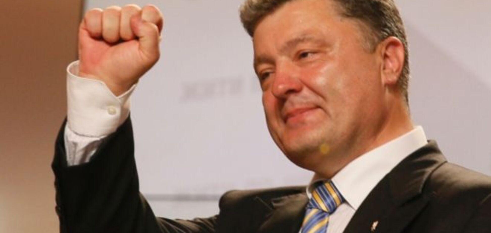 Шаг в будущее: Порошенко покончил с коммунизмом в Украине