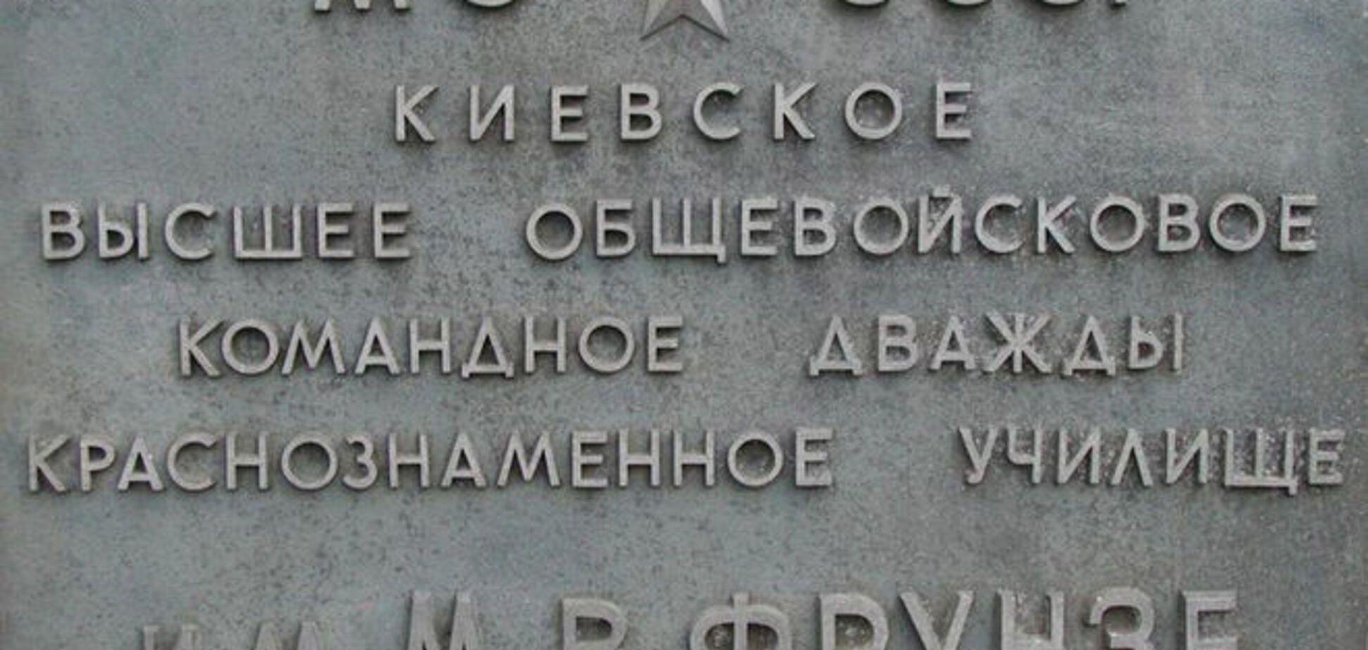 Командир полонених російських спецназівців чотири роки навчався в Києві