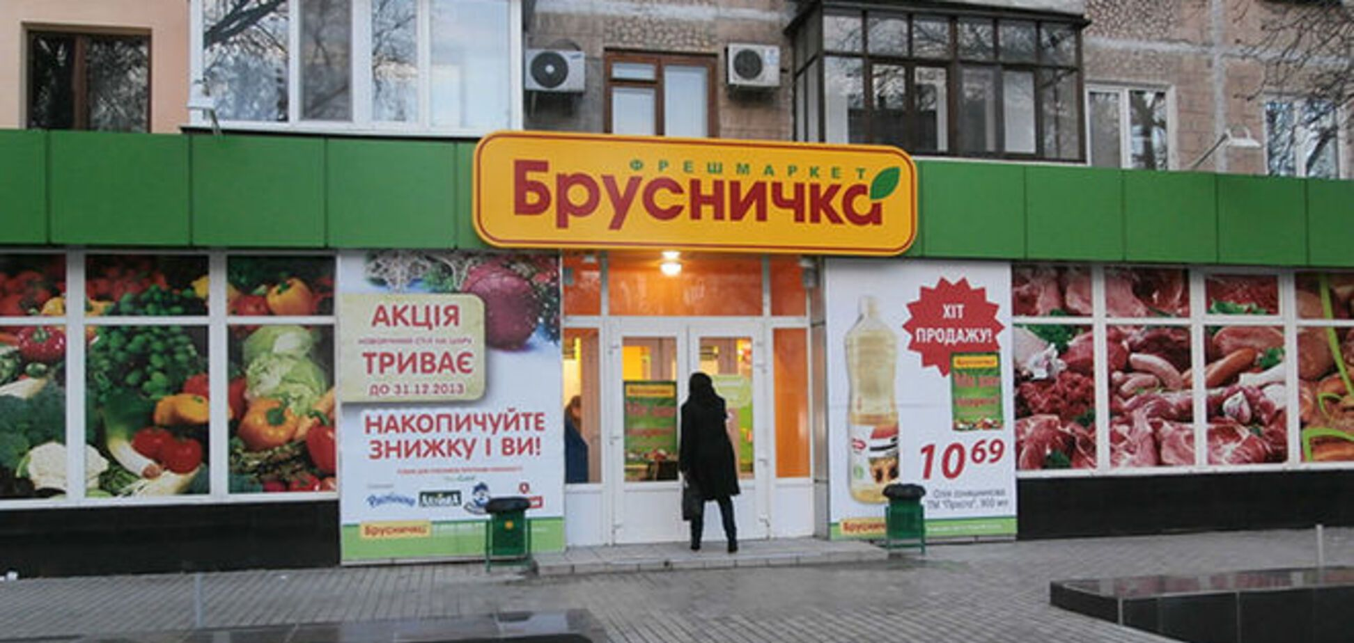 'Брусничка' залишає Донбас: приміщення планують здати в оренду терористам