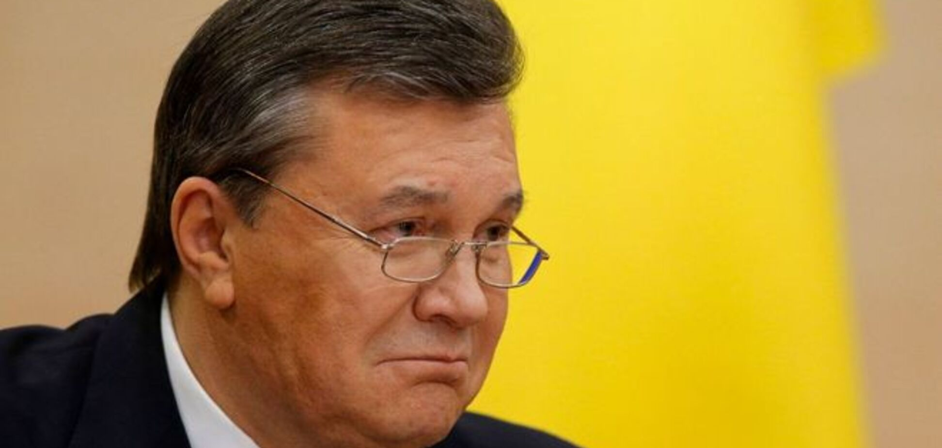 Гройсман обещает разобраться, почему Янукович до сих пор президент