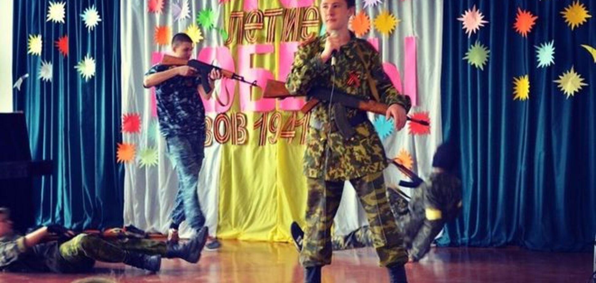 У Донецьку школярі-терористи 'вбивали' дітей-українців: фотофакт