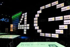 Анонс конкурса 4G