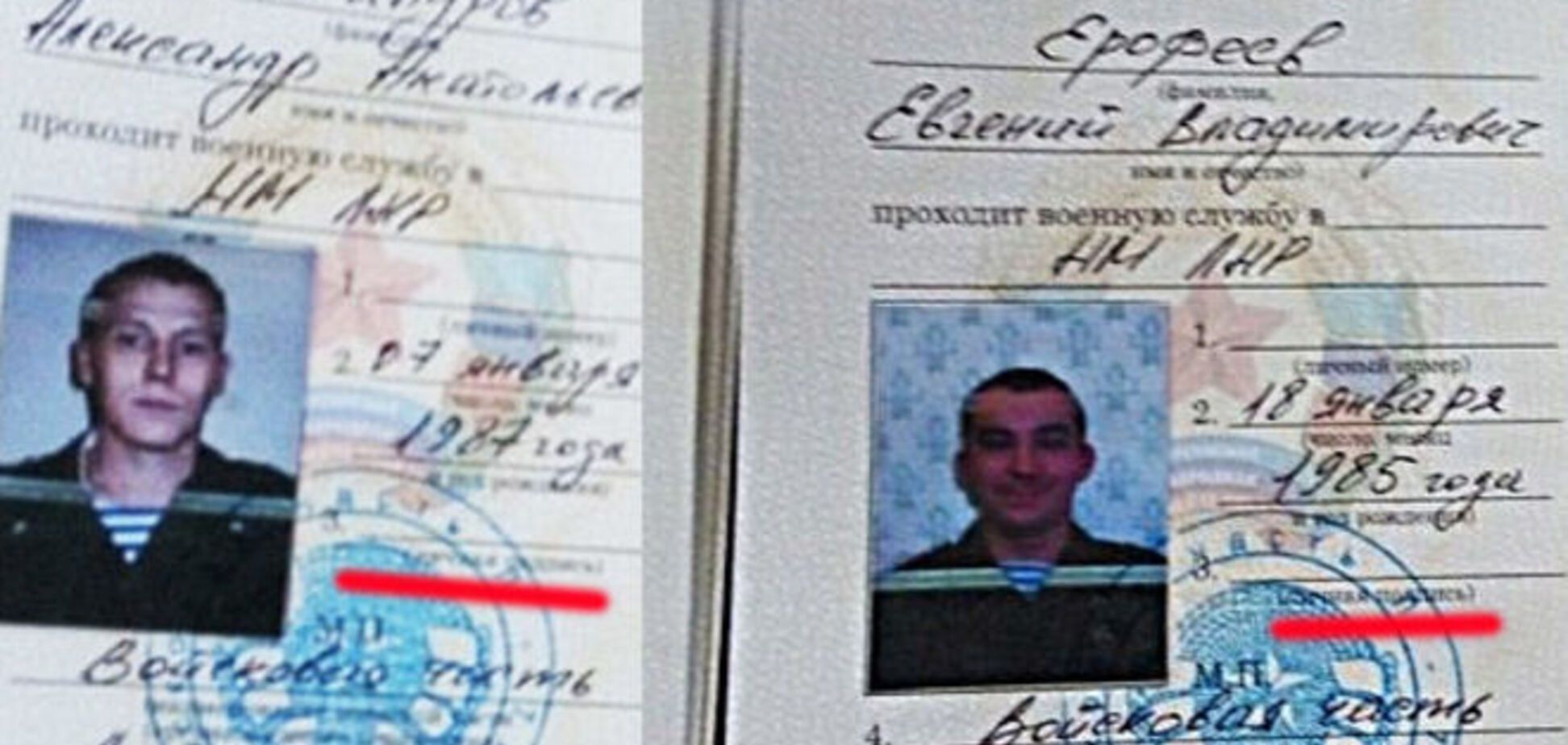 Российского солдата предупредили: твое имя станет неизвестным, а подвиг - сомнительным