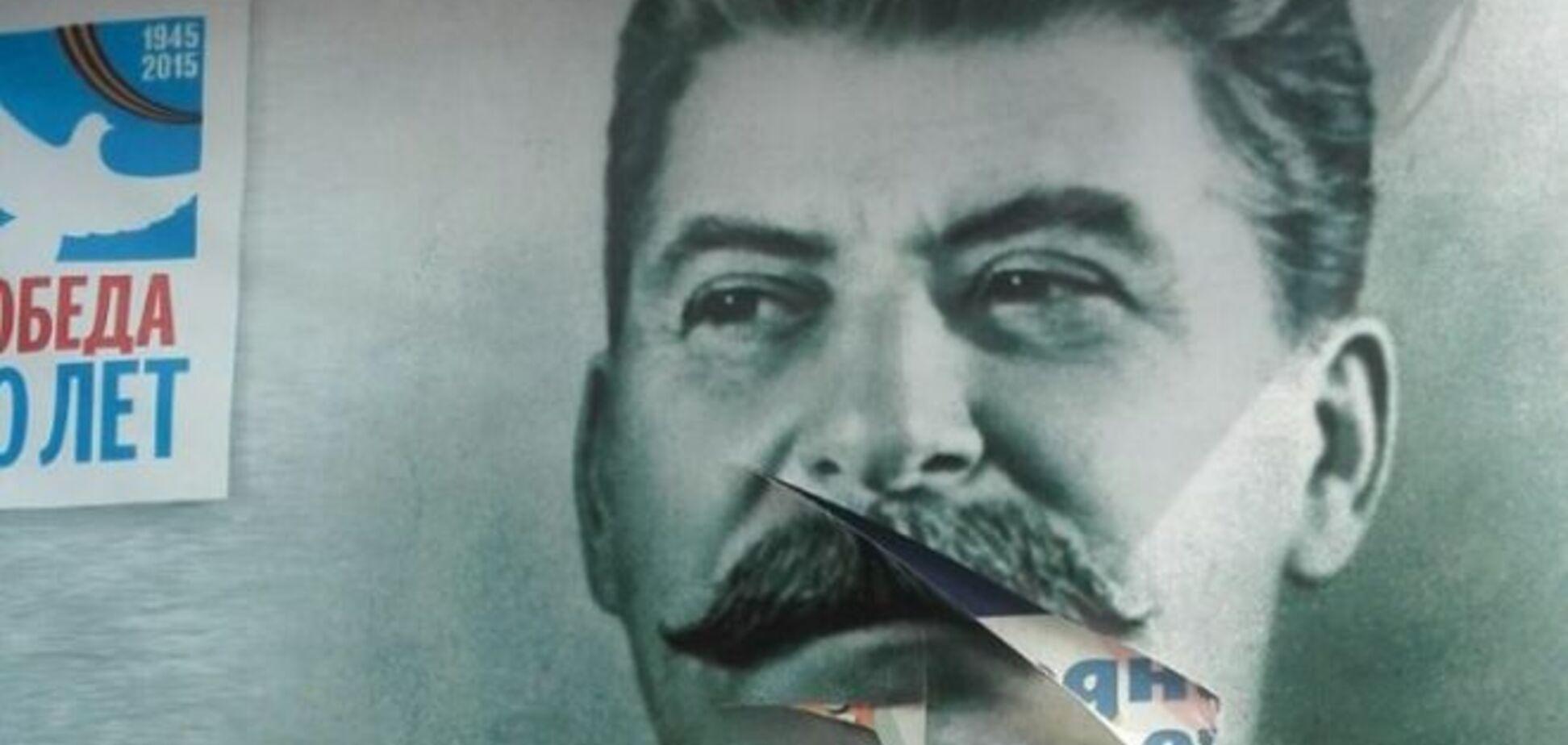 В центре Читы крестом порезали портрет Сталина: фотофакт