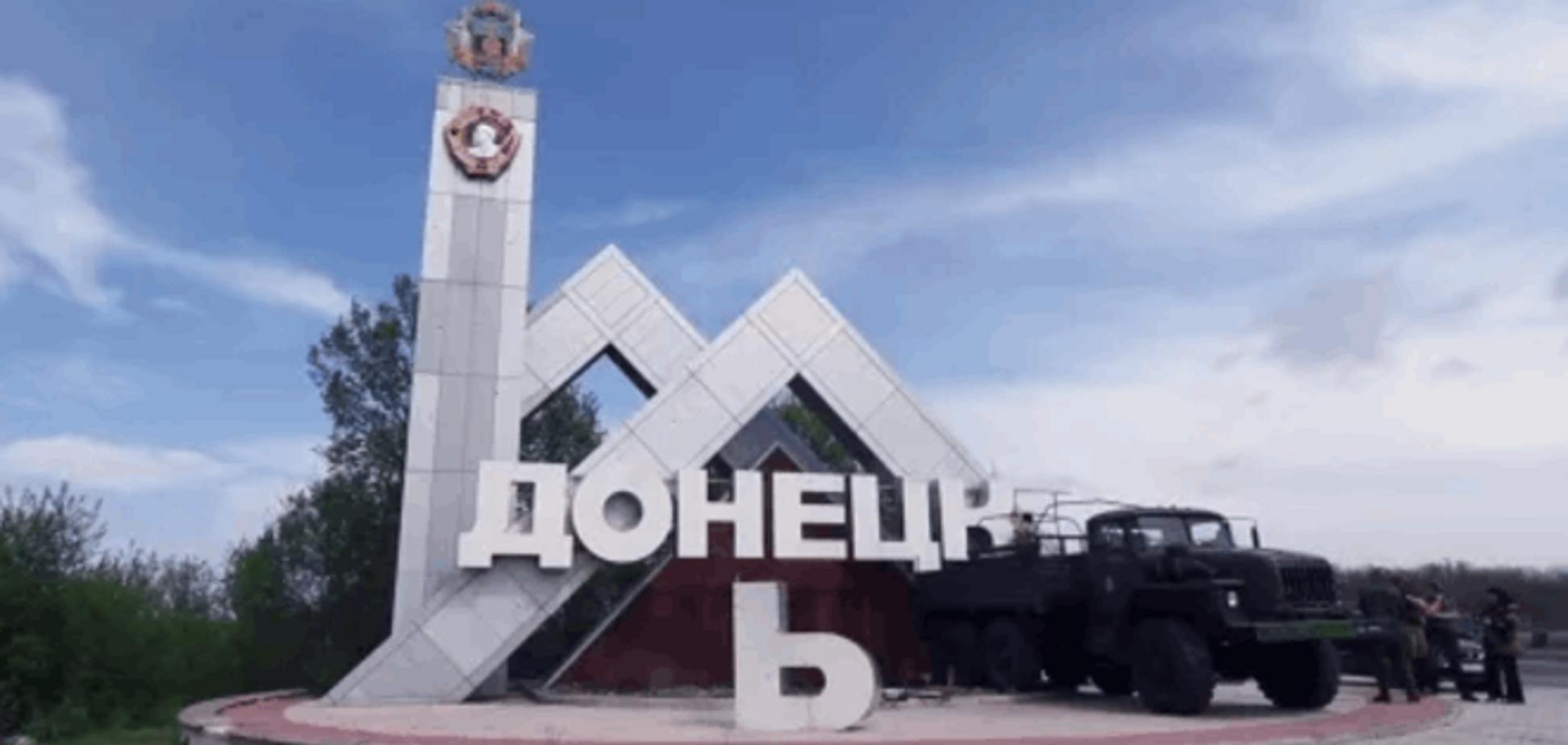 Операция 'Ь': как террористы из Донецька делали Донецк. Фотофакт