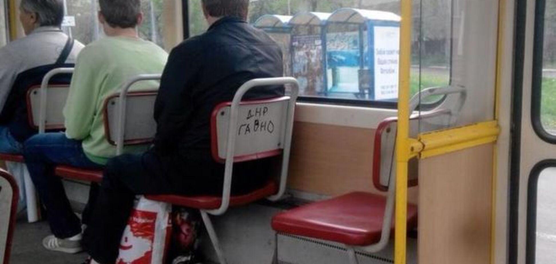 'Як ви дістали!': У Донецьку пасажири маршрутки 'напали' на терористів