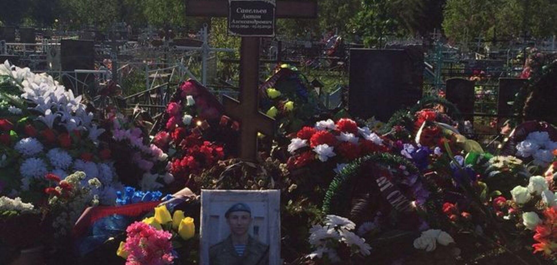 Мать погибшего на Донбассе ГРУшника: мне просто привезли тело!