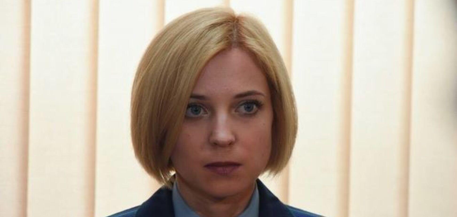 'Няш-мяш' Поклонская за год заработала почти 2 млн рублей