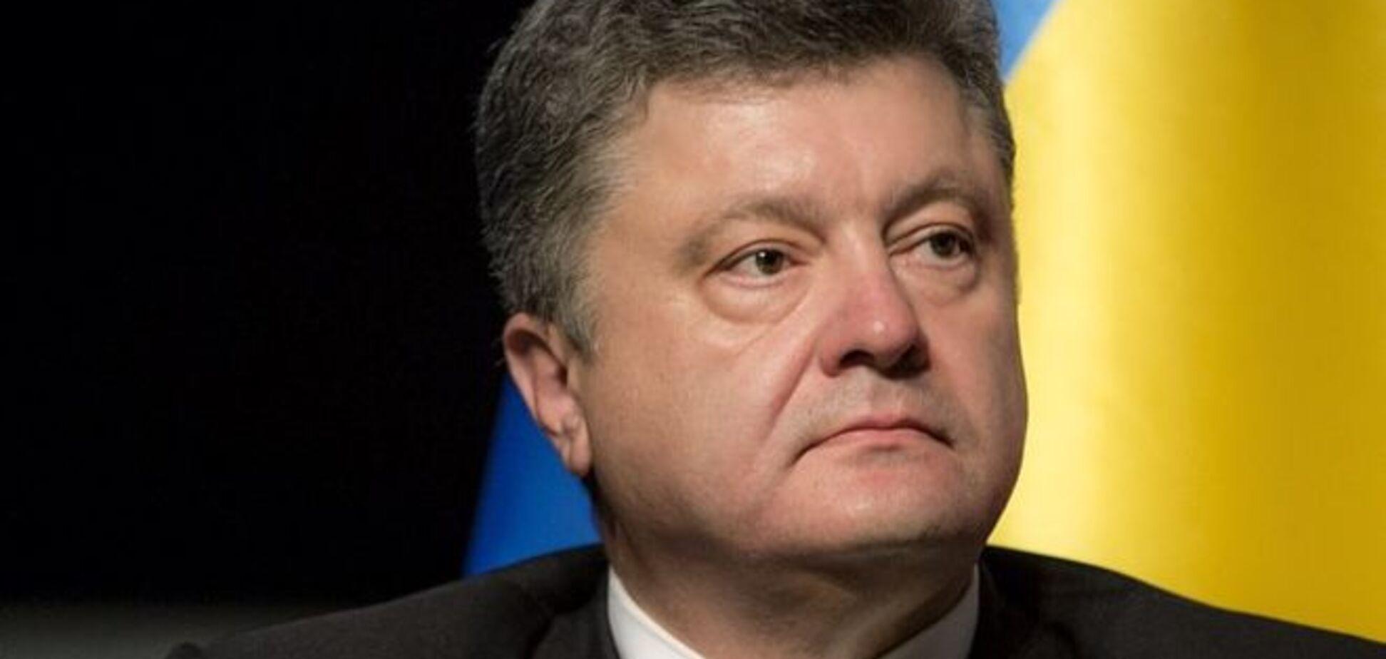 Кожен день війни на Донбасі обходиться Україні в $5-10 млн - Порошенко