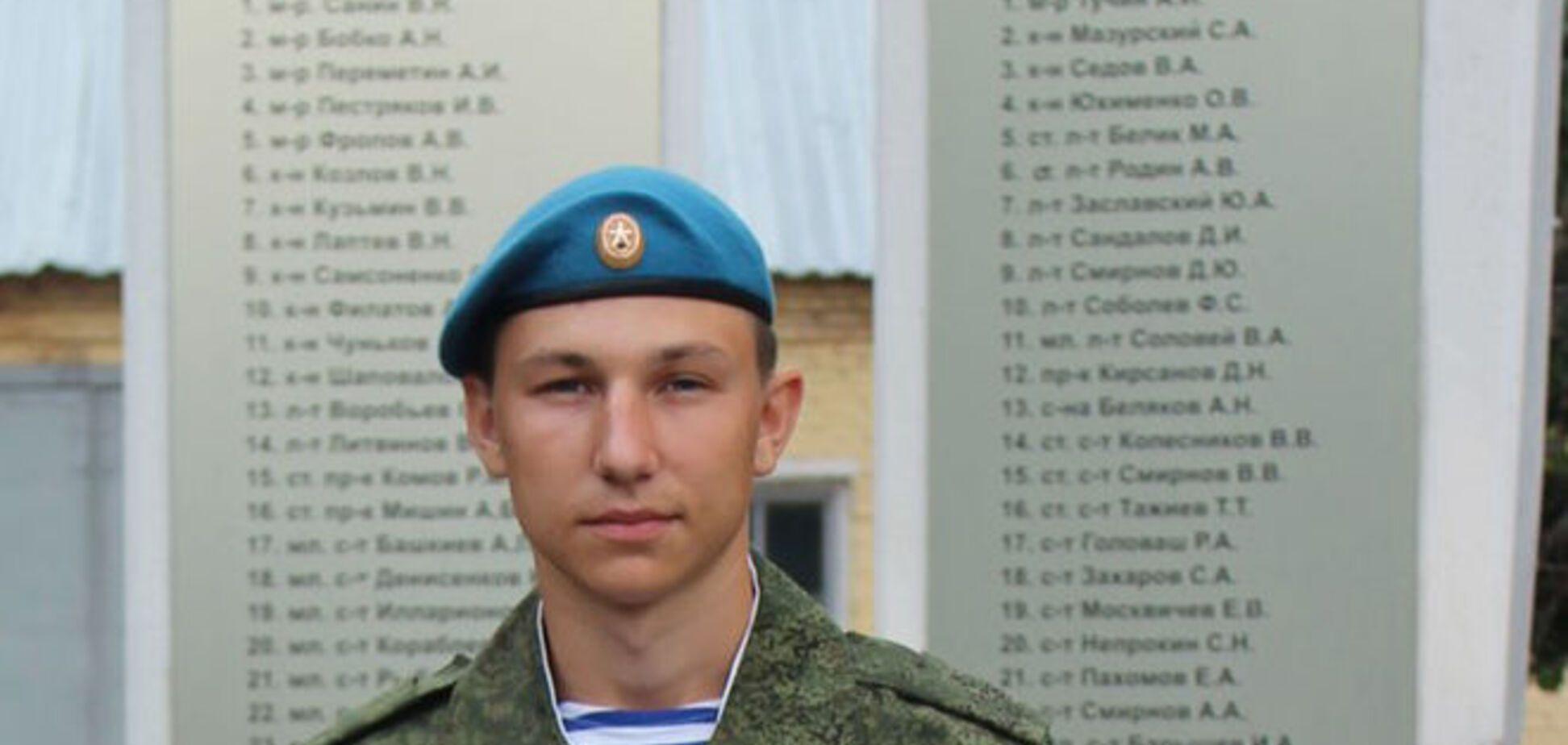 У мережі з'явилося розслідування загибелі російських спецназівців на Донбасі