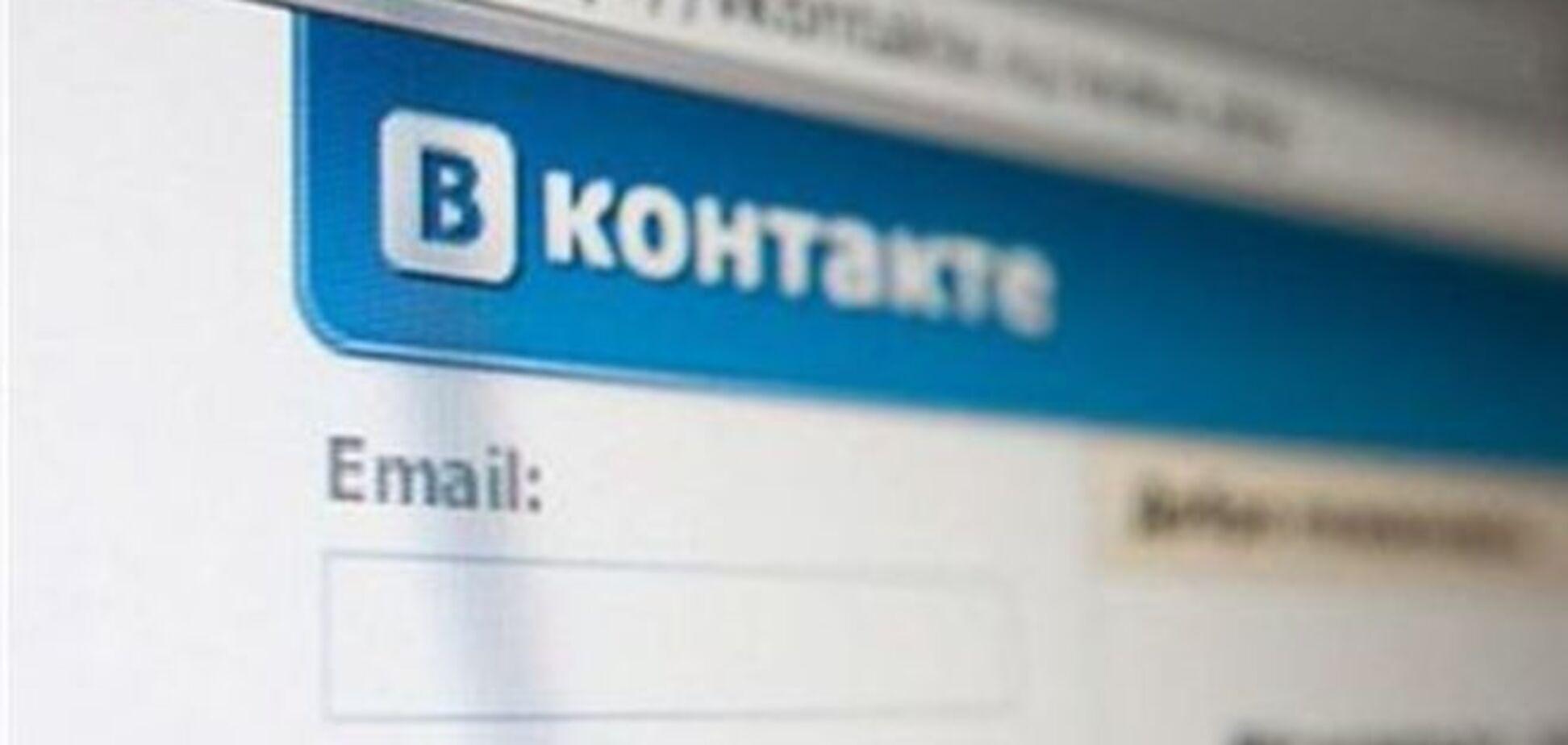 СБУ арестовала админов антиукраинских сообществ в 'Вконтакте'