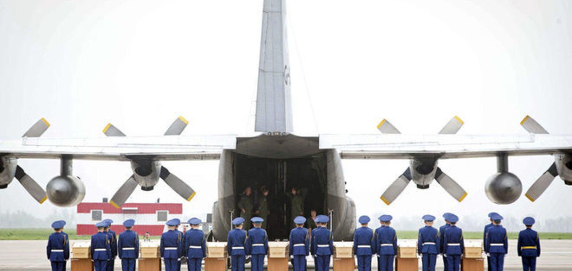 Операция по поиску тел погибших в катастрофе MH17 завершилась - Зубко