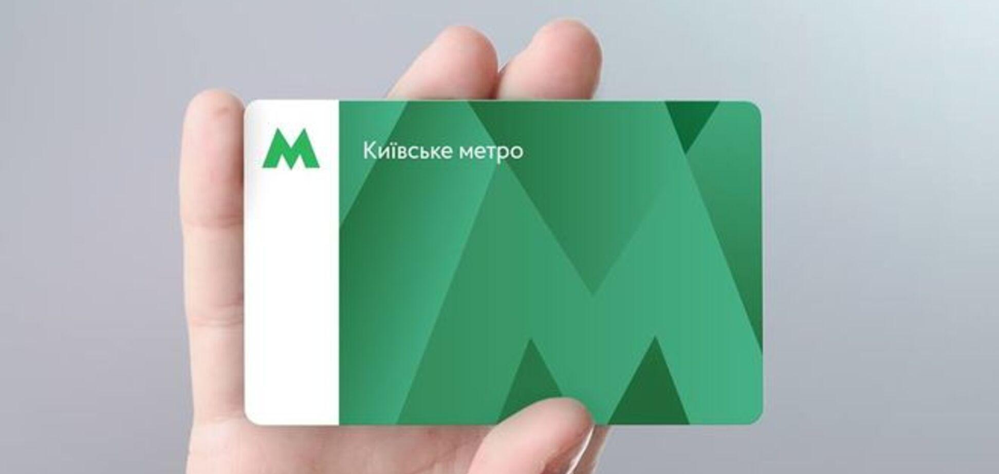 'Продам жетон и карточку': в Киеве активизировались скупщики проездных в метро