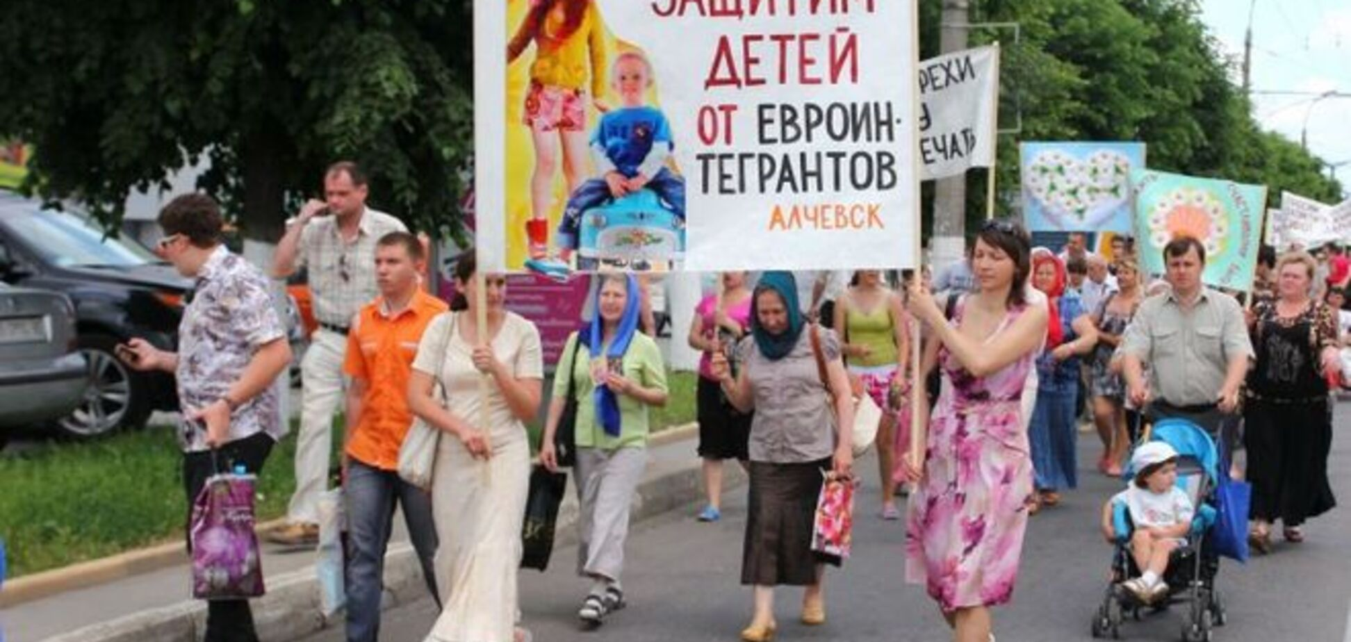 'ДНР' и 'ЛНР' перегнали Евросоюз по ценам на еду: фотофакт