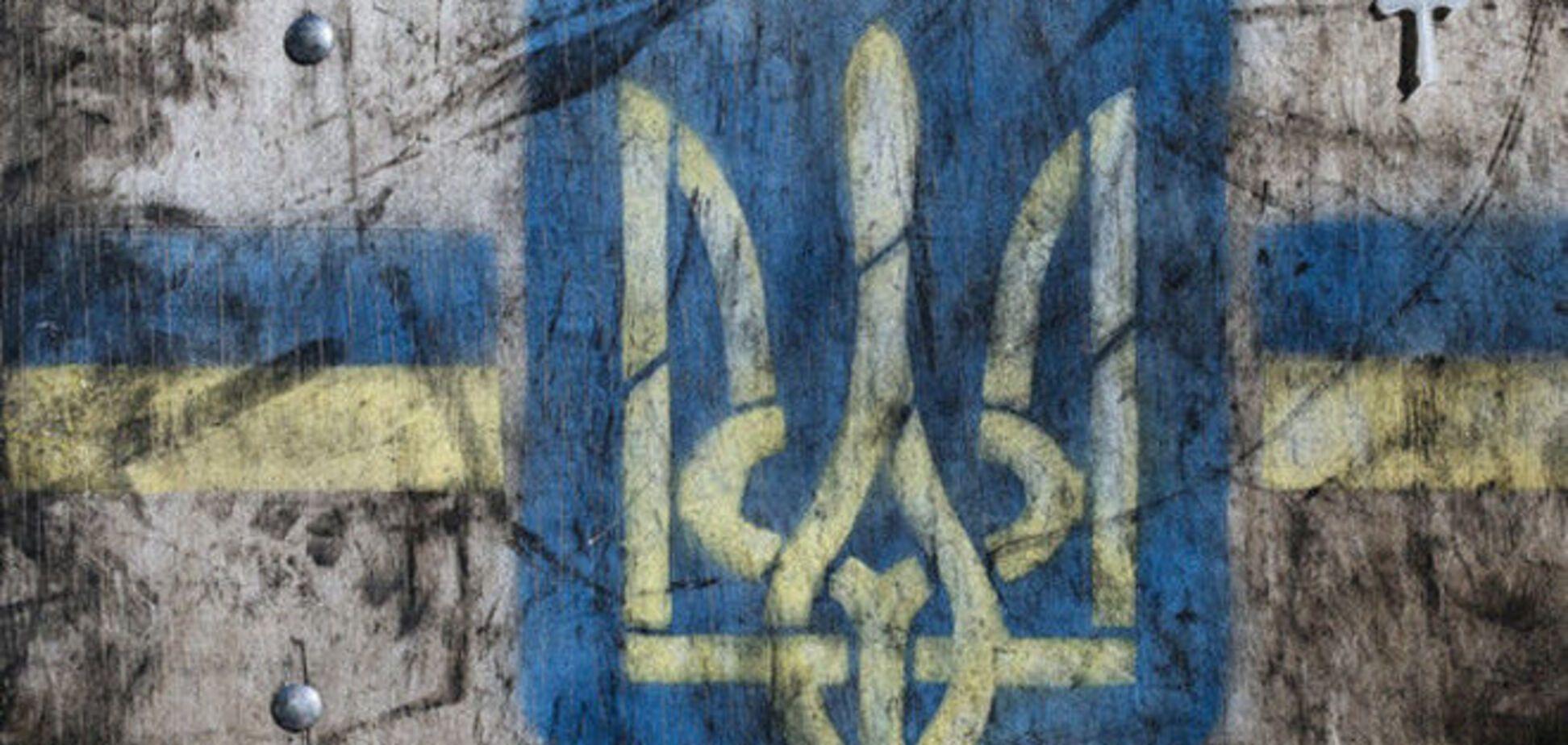 АТО на Донбассе: украинцы, получившие звание Герой Украины
