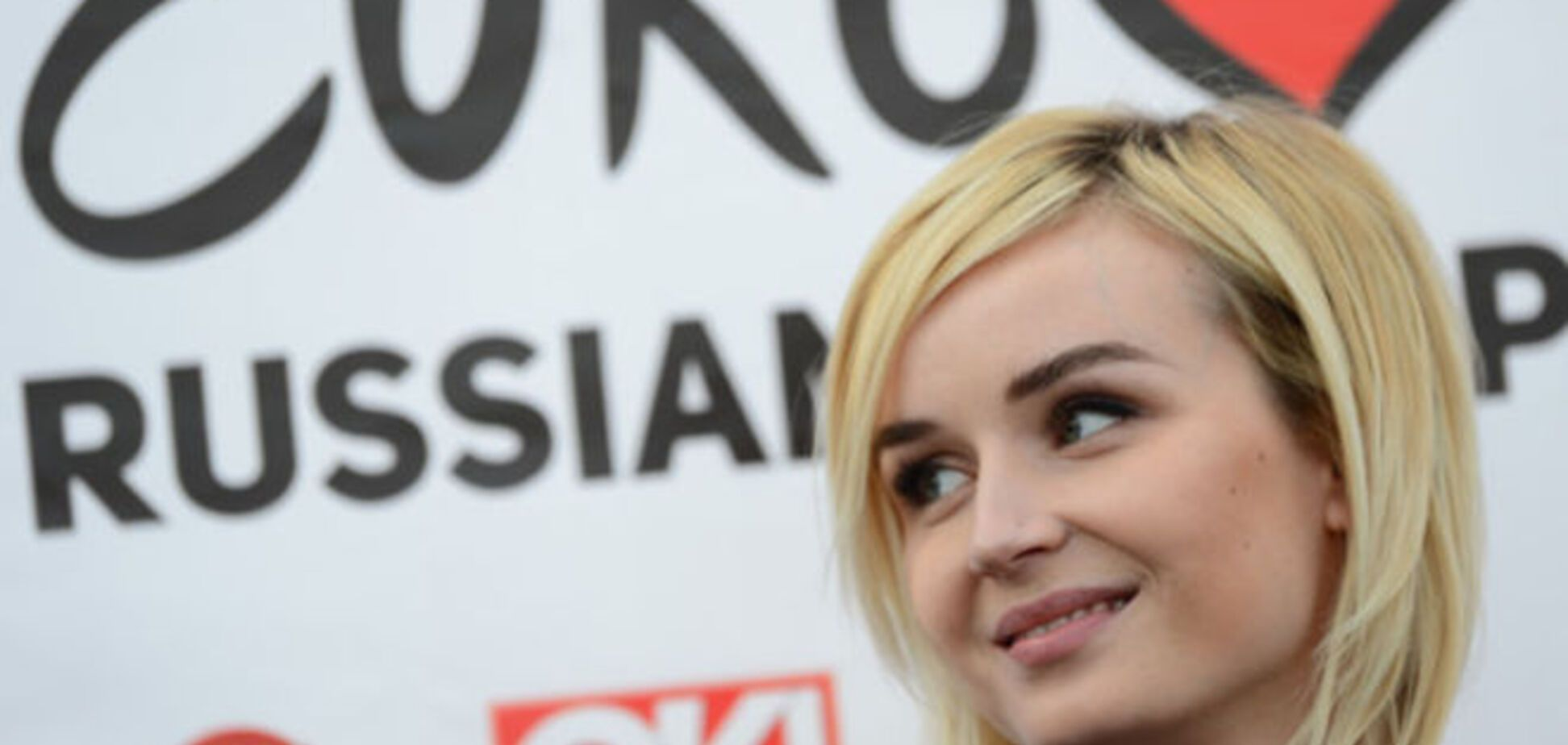 Песня России на 'Евровидении' о мире вызывает отвращение – СМИ США