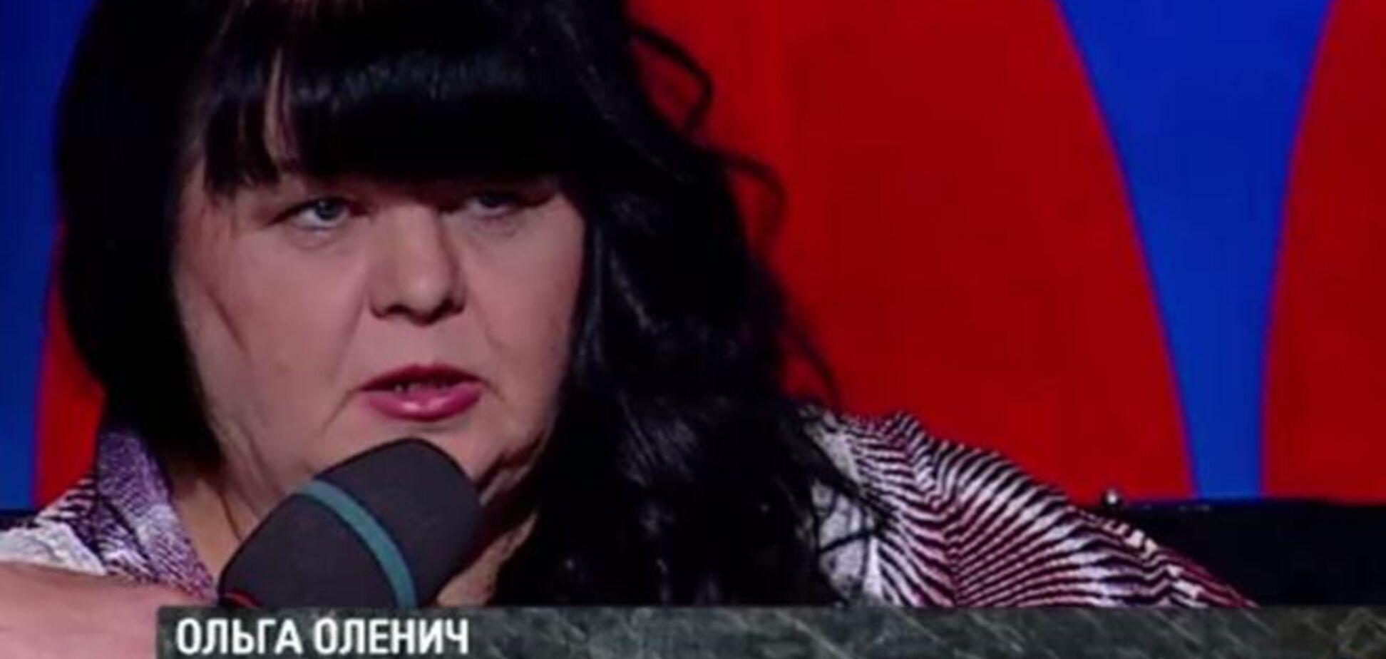 Штурмовики разведки 'Айдара' пытались взять третьего российского офицера в Счастье - СМИ