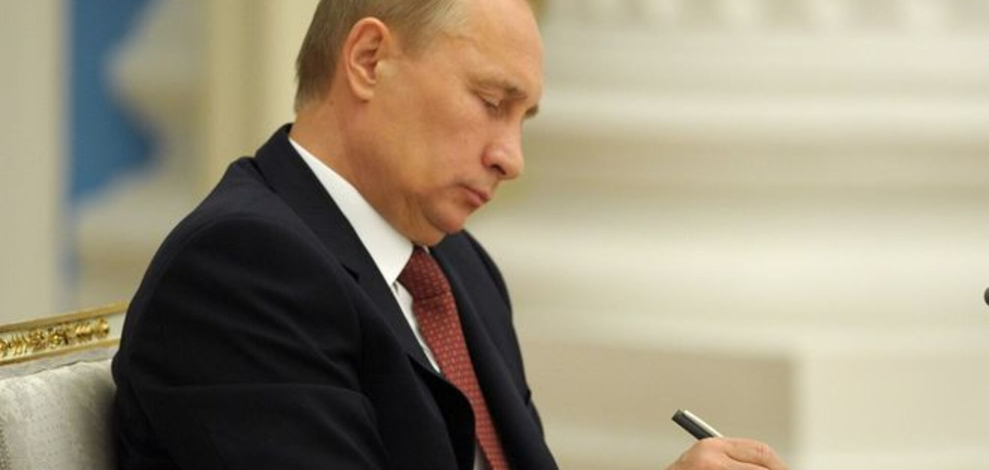ЕС раскритиковал Путина за закон о 'нежелательных' организациях