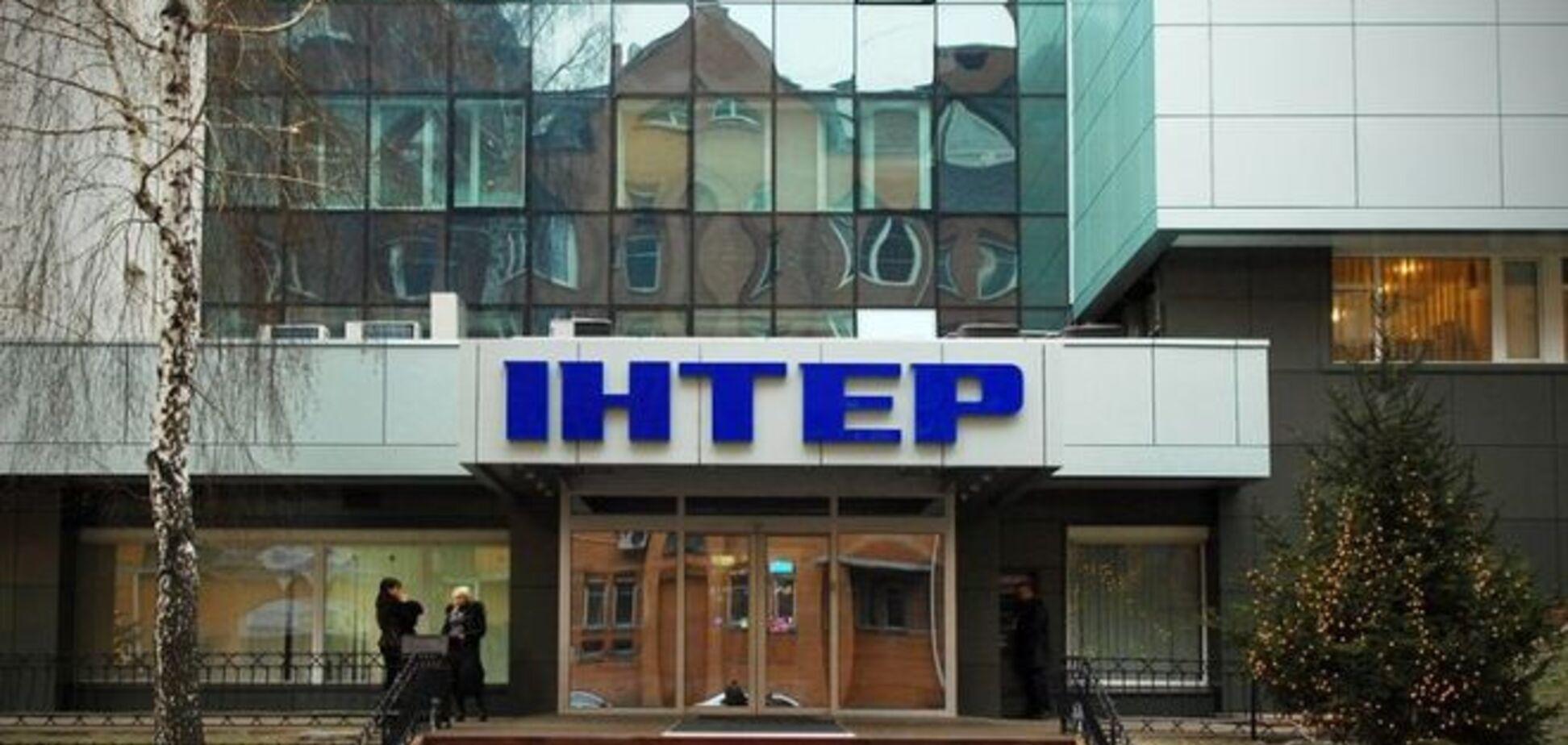 Милиция расследует приватизацию 'Интера' и его информполитику