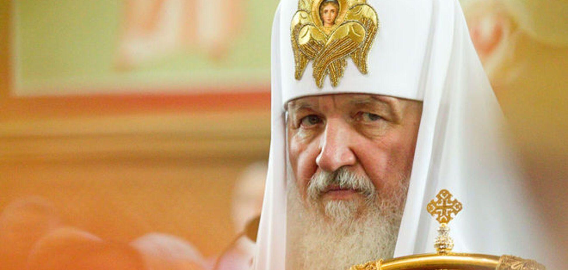 'Все бабушки твои!' Патриарха Кирилла продолжают троллить в 'ВКонтакте'