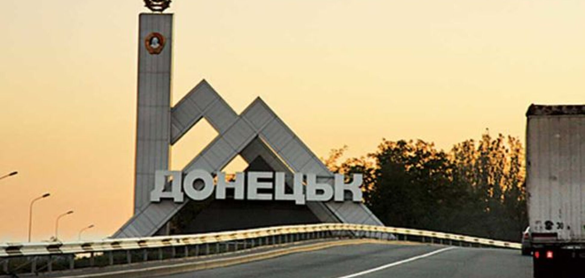 Яценюк назвав умови, за яких Донбас отримає особливий статус