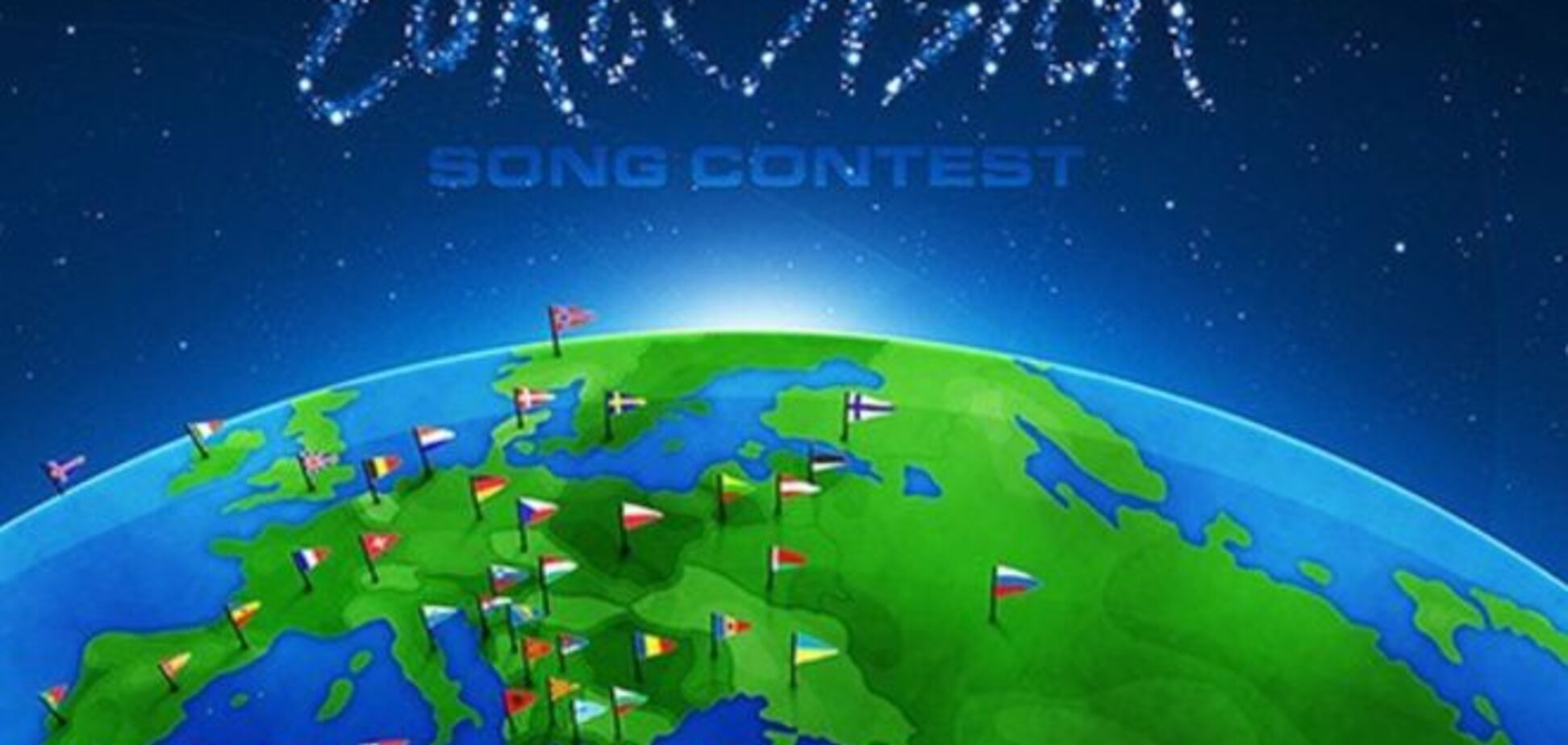 Украина определилась с участием в 'Евровидении-2016'