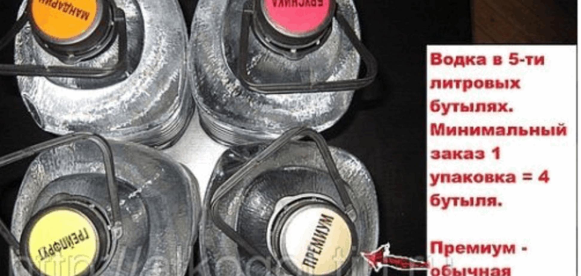 Семейная упаковка: в 'ЛНР' продают водку в 10-литровой таре