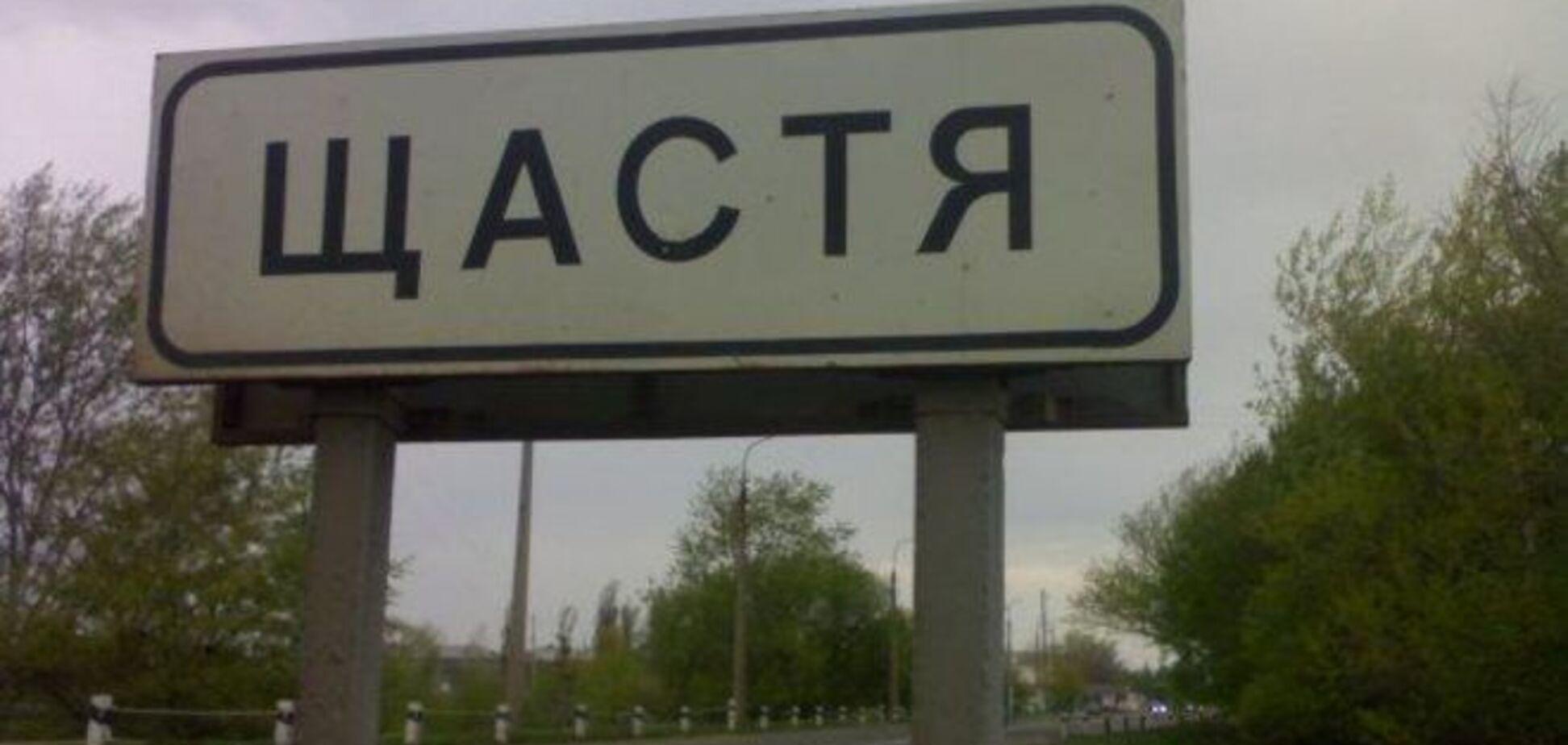 На Луганщині зловили зрадника: коригував вогонь по своєму місту