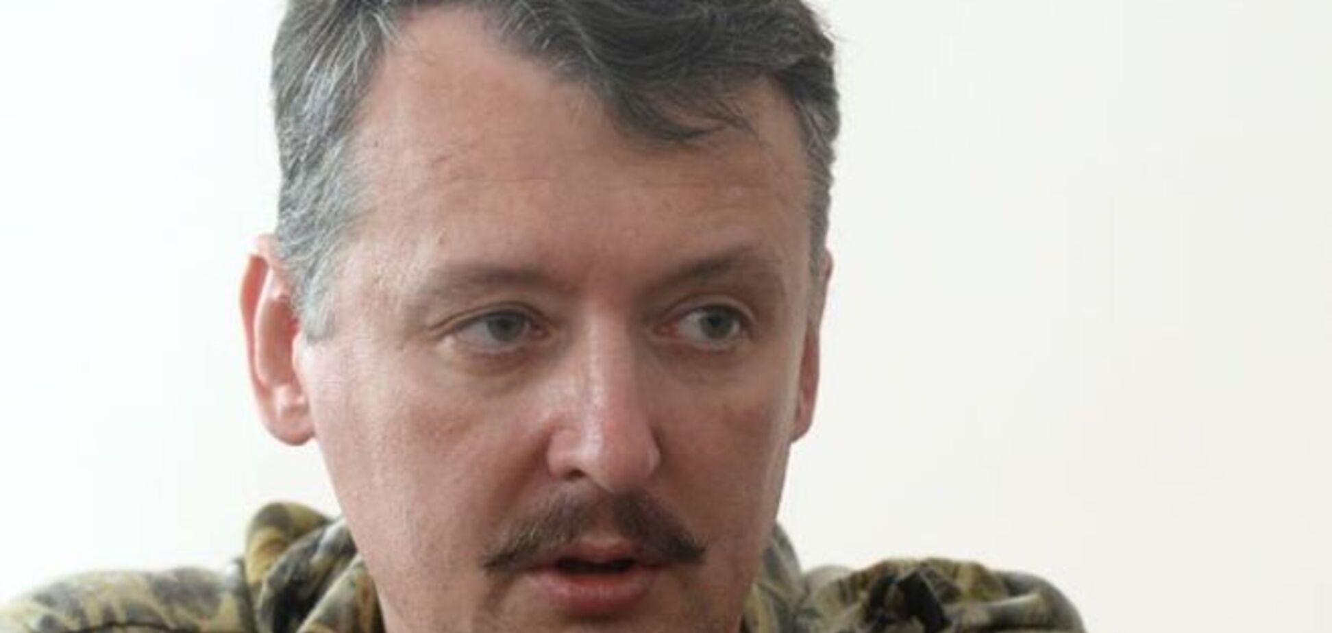 Стрелков рассказал, кто убил террориста Мозгового
