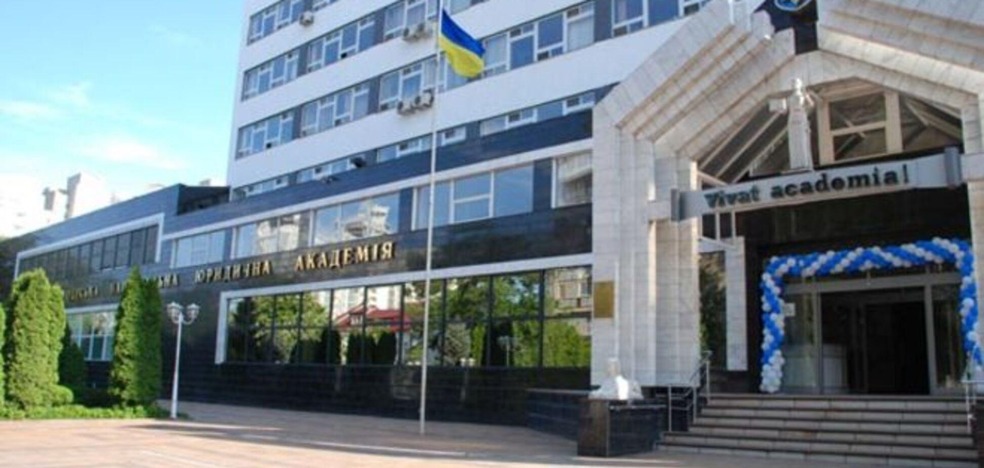 В Одесской юракадемии рассказали о проверках, проходивших в ВУЗе