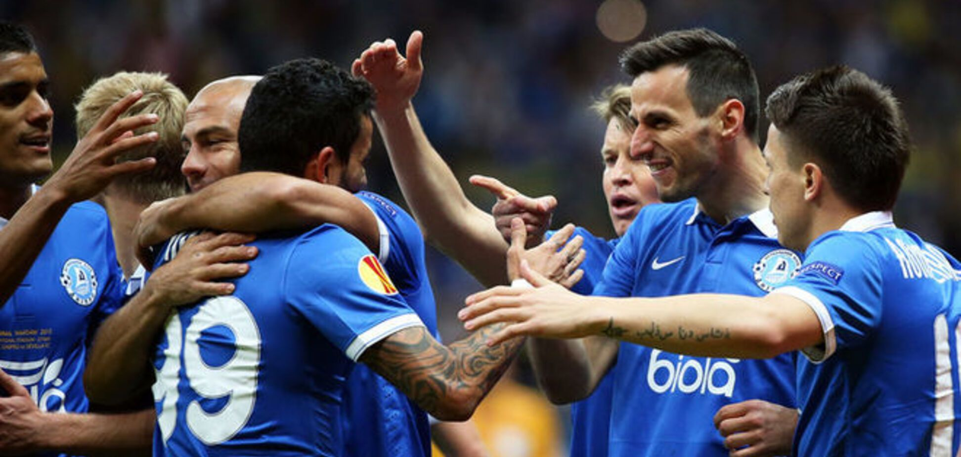 'Братья казацкого роду'! Реакция соцсетей на поражение 'Днепра' в финале Лиги Европы