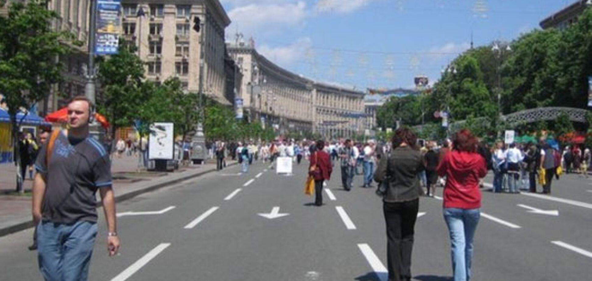 Какие улицы перекроют на День Киева: список