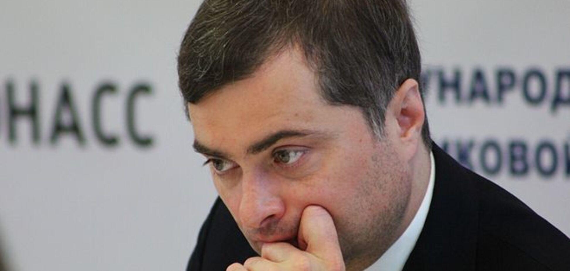 Сменивший фамилию советник Путина причастен к теракту в Одессе - СБУ