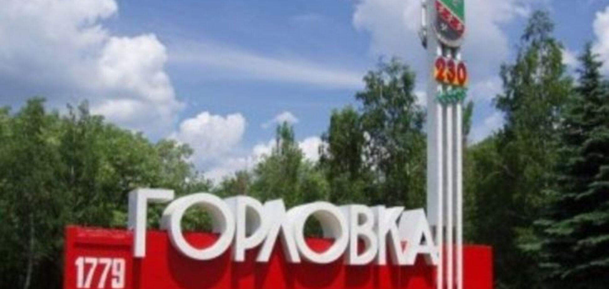 СМИ: Руководство террористов 'ДНР' вывозит свои семьи из Горловки