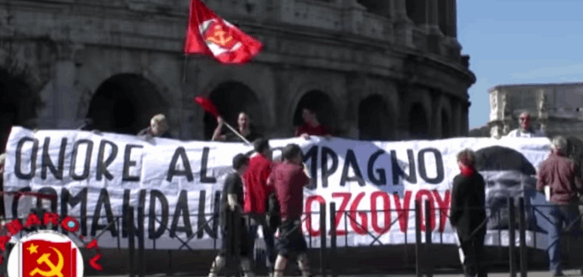 Мозговому в Риме коммунисты устроили 'поминки по-итальянски': видеофакт