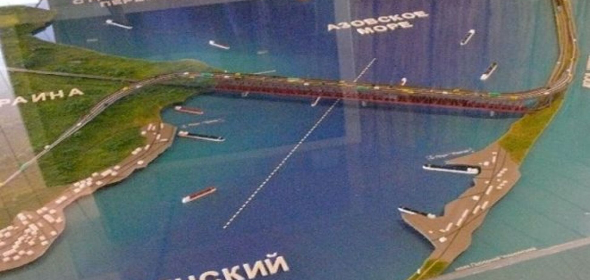 Росія 'включила задню': нардеп пояснив, чому будівництво Керченського мосту - це добре