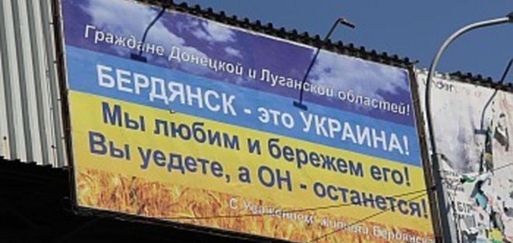 Следующей целью оккупантов станет Бердянск - боец АТО
