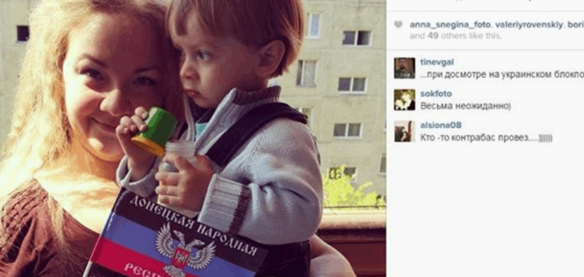 В сети просят арестовать женщину за антиукраинскую пропаганду